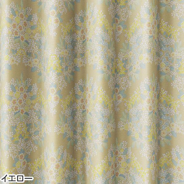 遮光カーテン ミックスブーケ(MIX BOUQUET)1枚入【北欧/おしゃれ】イエローの全体画像