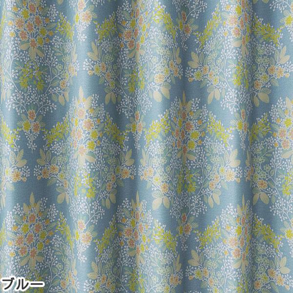 遮光カーテン ミックスブーケ(MIX BOUQUET)1枚入【北欧/おしゃれ】ブルーの全体画像