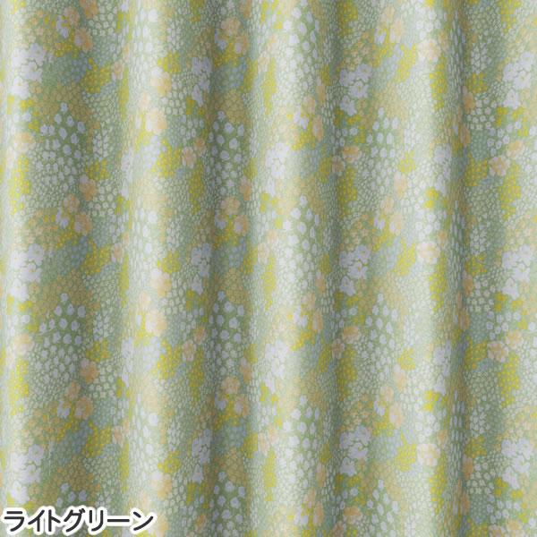 遮光カーテン オハナバタケ(OHANA BATAKE)1枚入【北欧/おしゃれ】ライトグリーンの全体画像