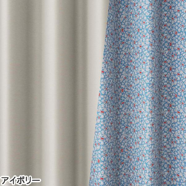 バックプリント 遮光カーテン シフレ(SIFFLET)1枚入【北欧/おしゃれ】アイボリーの全体画像