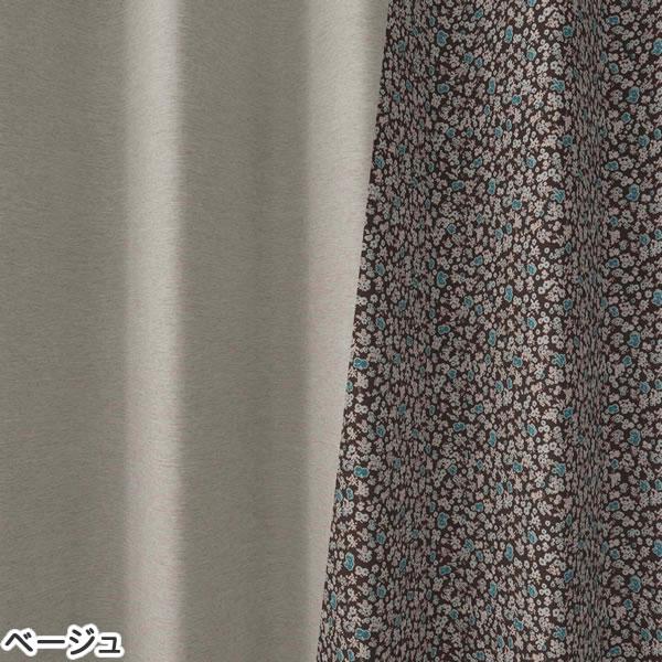 バックプリント 遮光カーテン シフレ(SIFFLET)1枚入【北欧/おしゃれ】ベージュの全体画像