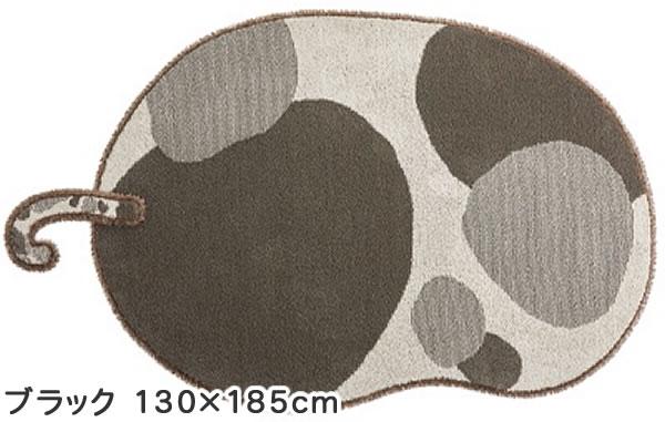 ラグマット ブチマル(BUCHIMARU)【猫/おしゃれ/通年】ブラック 130×185cmの全体画像