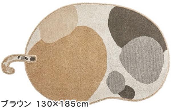 ラグマット ブチマル(BUCHIMARU)【猫/おしゃれ/通年】ブラウン  130×185cmの全体画像