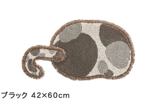 ラグマット ブチマル(BUCHIMARU)【猫/おしゃれ/通年】ブラック 42×60cmの全体画像