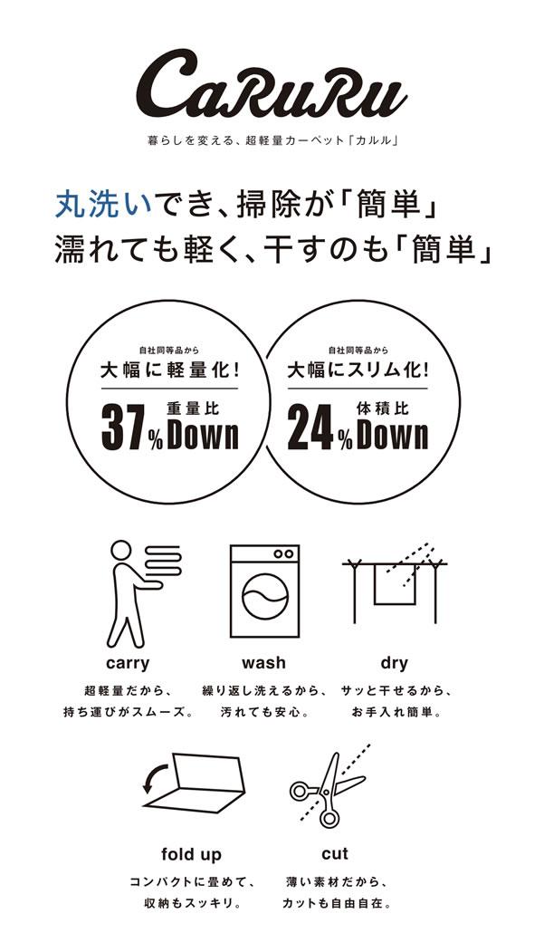 ラグマット カルル DKウッド(DK WOOD)【通年/おしゃれ/ダイニング】の説明画像