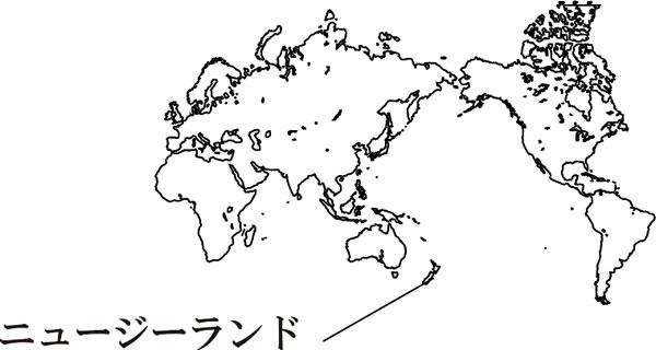 ラグマット フォーク・モコ(FOLK moco)【通年/おしゃれ/インテリア】ニュージーランドの地図画像