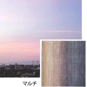 ラグマット リュイール(LUIRE)【通年/おしゃれ/インテリア】マルチの説明画像