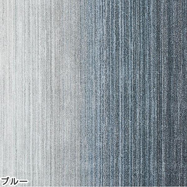 ラグマット リュイール(LUIRE)【通年/おしゃれ/インテリア】ブルーの全体画像