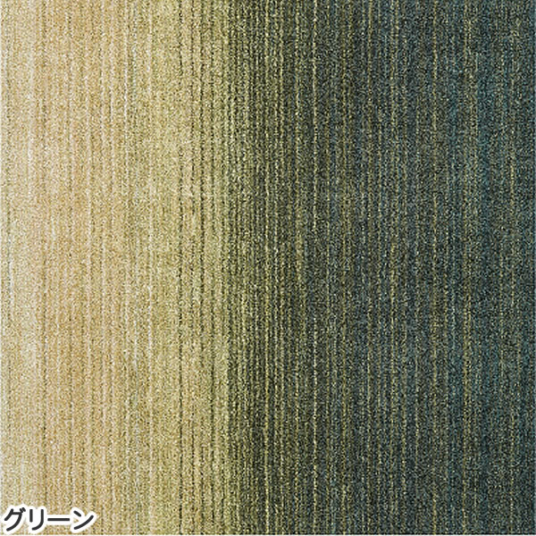 ラグマット リュイール(LUIRE)【通年/おしゃれ/インテリア】グリーンの全体画像