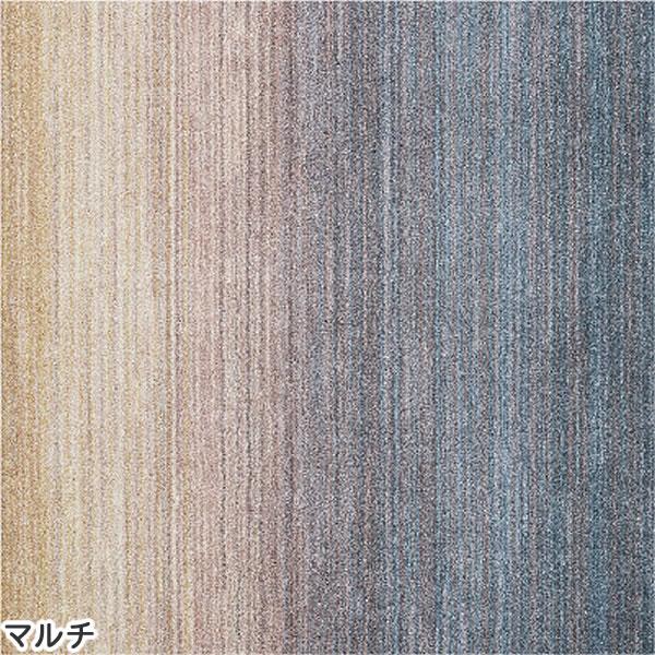 ラグマット リュイール(LUIRE)【通年/おしゃれ/インテリア】マルチの全体画像