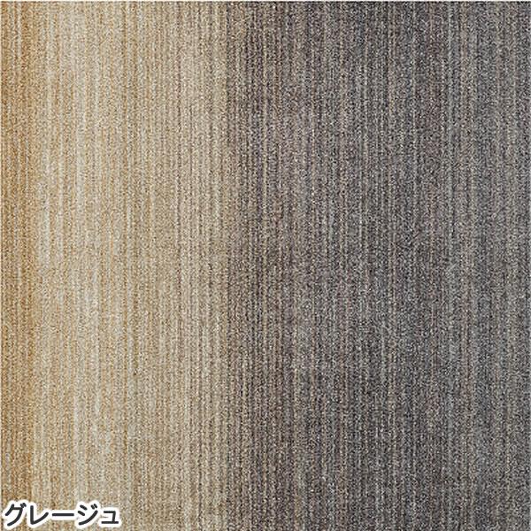ラグマット リュイール(LUIRE)【通年/おしゃれ/インテリア】グレージュの全体画像