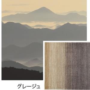 ラグマット リュイール(LUIRE)【通年/おしゃれ/インテリア】グレージュの説明画像