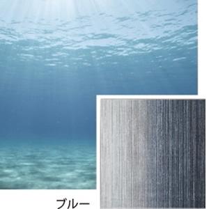 ラグマット リュイール(LUIRE)【通年/おしゃれ/インテリア】ブルーの説明画像