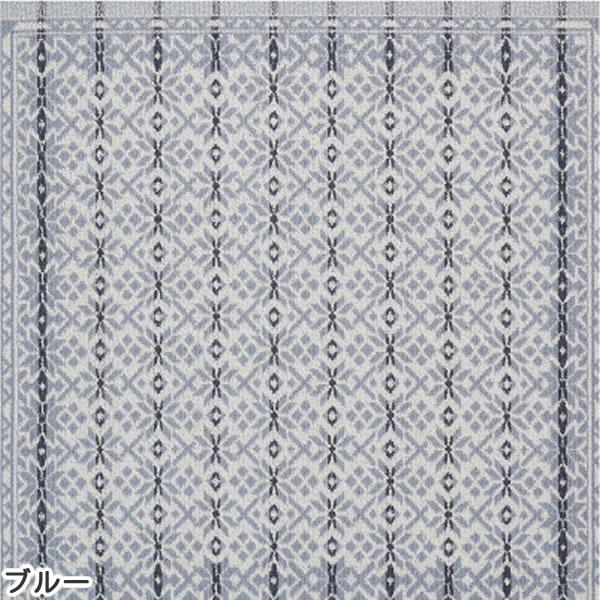 ラグマット ノルディック・ルミ(NORDIC lumi)【通年/おしゃれ/インテリア】ネイビーの全体画像