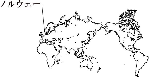 ラグマット ノルディック・ルミ(NORDIC lumi)【通年/おしゃれ/インテリア】ノルウェーの地図画像