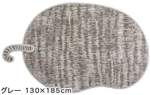 ラグマット トラマル(TORAMARU)【猫/おしゃれ/通年】ブラック 130×185cmの全体画像