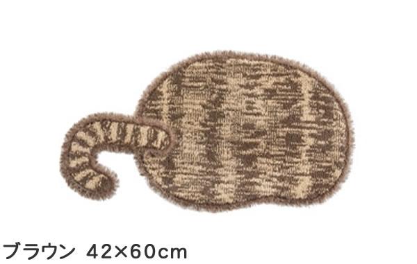 ラグマット トラマル(TORAMARU)【猫/おしゃれ/通年】ブラウン 42×60cmの全体画像