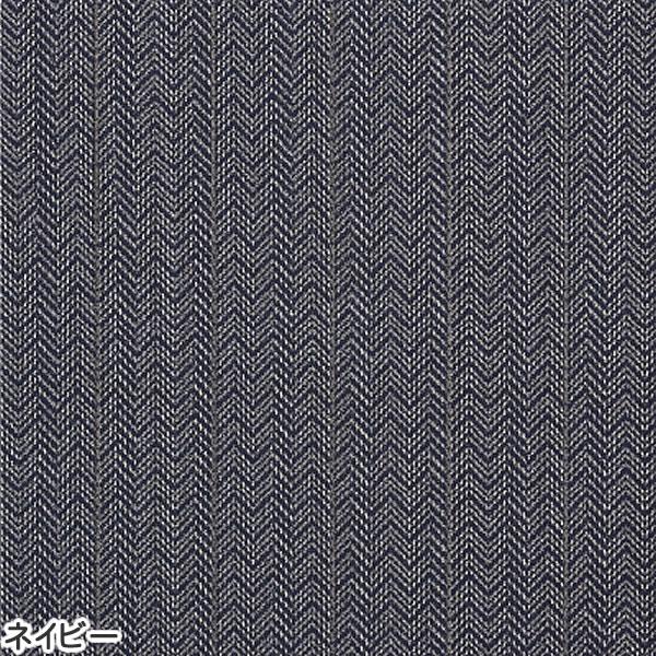 ラグマット ツイード・ヘリボン(TWEED herringbone)【通年/おしゃれ/インテリア】ネイビーの全体画像