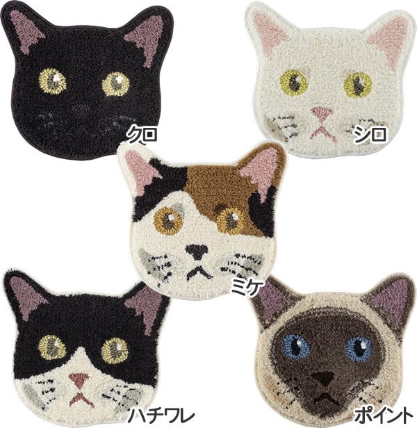 ラグマット ネコカオ(NEKOKAO)【猫/チェアパッド/おしゃれ】の5種画像