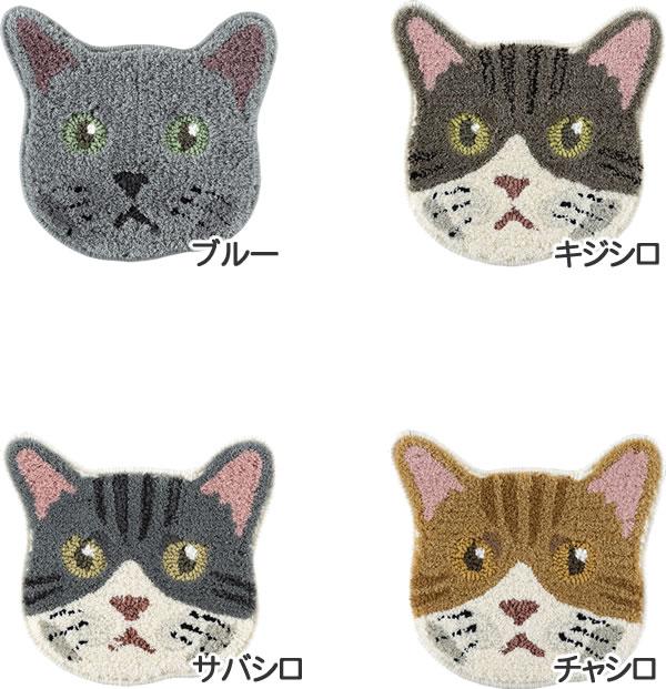 ラグマット ネコカオ(NEKOKAO)【猫/チェアパッド/おしゃれ】の4種画像