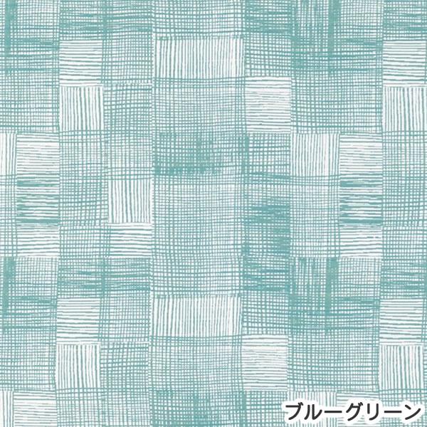 スミノエの既製カーテン イヴァナヘルシンキ ピエニルールッカ 1枚入【おしゃれ/北欧カーテン】ブルーグリーンの詳細画像