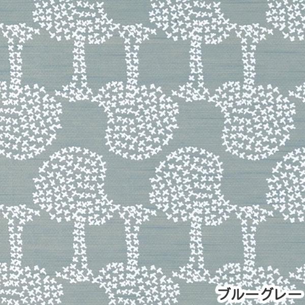 スミノエの既製カーテン イヴァナヘルシンキ ツリーズ 1枚入【おしゃれ/北欧カーテン】ブルーグレーの詳細画像