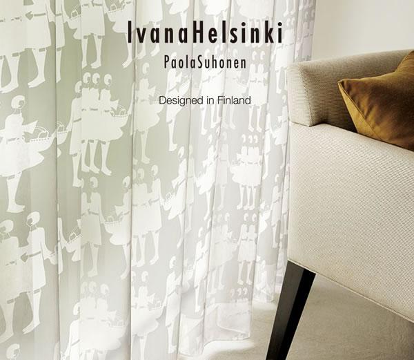 イヴァナ ヘルシンキ(Ivana Helsinki)レースカーテン ティットケルホ ボイル(Tyttokerho voile)1枚入【おしゃれ/北欧カーテン】ホワイトの使用画像