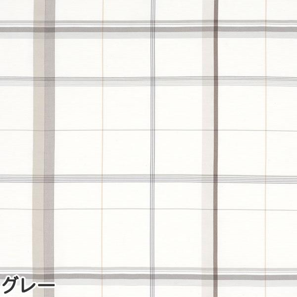 スミノエの既製カーテン コルネ フェネートル(Fenetre)1枚入【おしゃれ/洗濯】グレーの生地画像