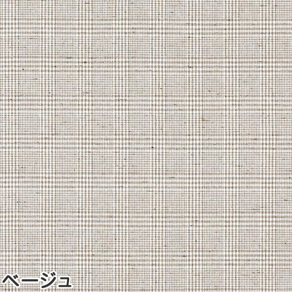 スミノエの既製カーテン コルネ グレンティ(Glenty)1枚入【おしゃれ/洗濯】ベージュの生地画像