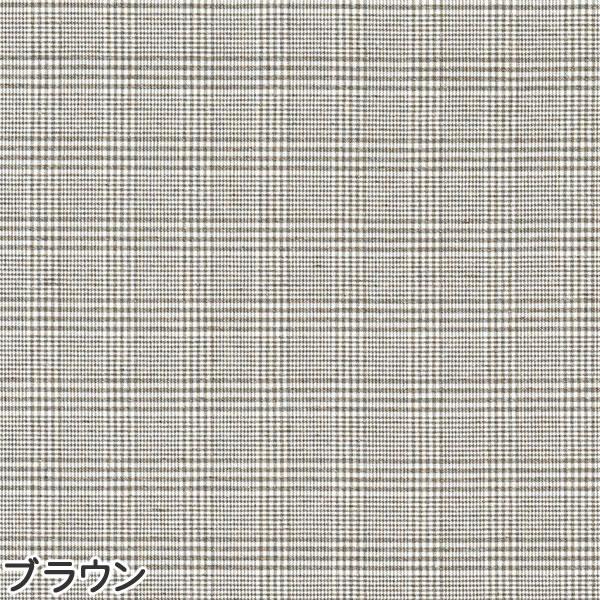 スミノエの既製カーテン コルネ グレンティ(Glenty)1枚入【おしゃれ/洗濯】ブラウンの生地画像