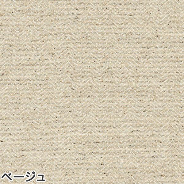 スミノエの既製カーテン コルネ ヘリングル(Herringl)1枚入【おしゃれ/洗濯】ベージュの生地画像