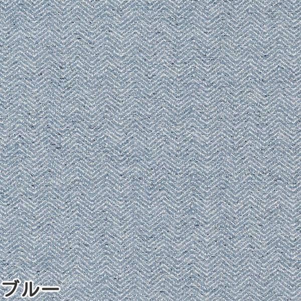 スミノエの既製カーテン コルネ ヘリングル(Herringl)1枚入【おしゃれ/洗濯】ブルーの生地画像