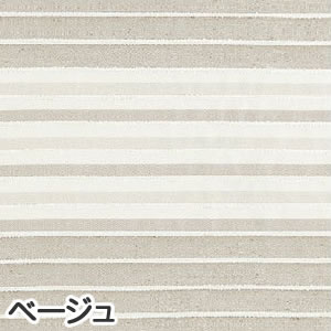 スミノエの既製カーテン コルネ ピンタック(Pintuck)1枚入【おしゃれ/洗濯】ベージュのカラーバリエーション画像