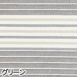 スミノエの既製カーテン コルネ ピンタック(Pintuck)1枚入【おしゃれ/洗濯】グリーンのカラーバリエーション画像