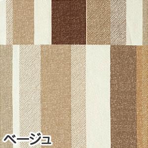 スミノエの既製カーテン コルネ ウィーヴ2(Weave2)1枚入【おしゃれ/洗濯】ベージュのカラーバリエーション画像