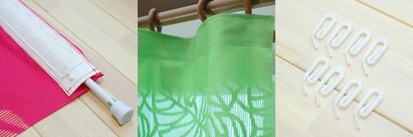 ファニーストリングカーテン ハイウェーブ 95×176cm 各色【パネルカーテン/北欧】の付属品と使用例