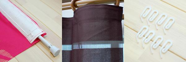 ファニーストリングカーテン アーバン(urban) 95×176cm【パネルカーテン/北欧風】の付属品と使用例