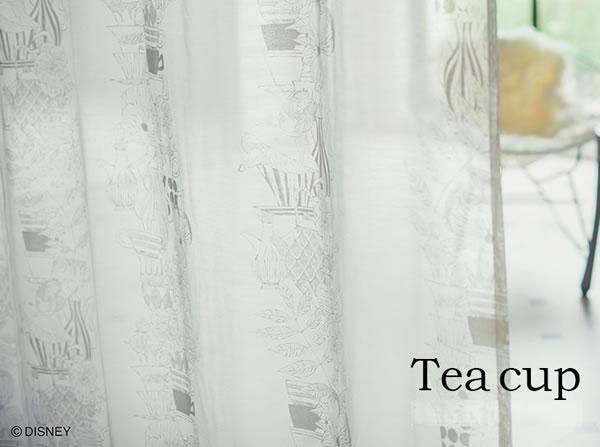 ディズニー レースカーテン アリス ティーカップ 1枚入【おしゃれ/北欧】ホワイトの使用画像