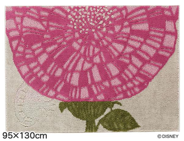 ディズニー ラグマット アリス フェードアウトラグ【おしゃれ/北欧】95×130cmの全体画像
