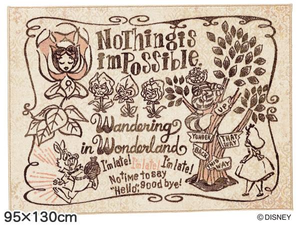 ディズニー ラグマット アリス ポスターラグ【おしゃれ/北欧】95×130cmの全体画像