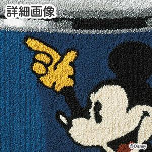ディズニー ラグマット ミッキー カンラグ【おしゃれ】ブラウンの詳細画像