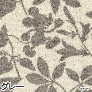 ディズニー ラグマット ミッキー カーニバルラグ【おしゃれ/北欧】グレーの全体画像