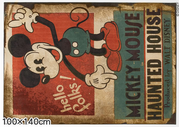 ディズニー ラグマット ミッキー ホーンテッドハウスラグ【おしゃれ/ヴィンテージ】100×140cmの全体画像