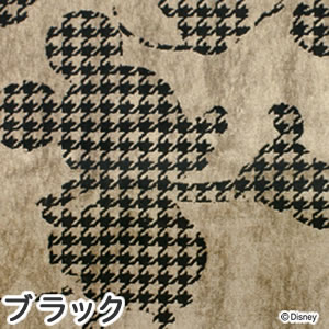 ディズニー ラグマット ミッキー プルオーバーフォームラグ【おしゃれ/北欧】ブラックの全体画像