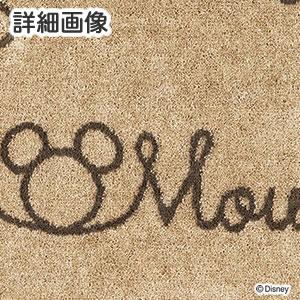 ディズニー ラグマット ミッキー ヤーンラグ【おしゃれ/北欧】の詳細画像