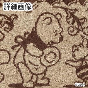 ディズニー ラグマット プー デイリーシーンラグ【おしゃれ】の詳細画像