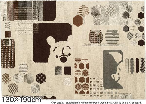 ディズニー ラグマット プー ハイドアンドシークラグ【おしゃれ/北欧】130×190cmの全体画像