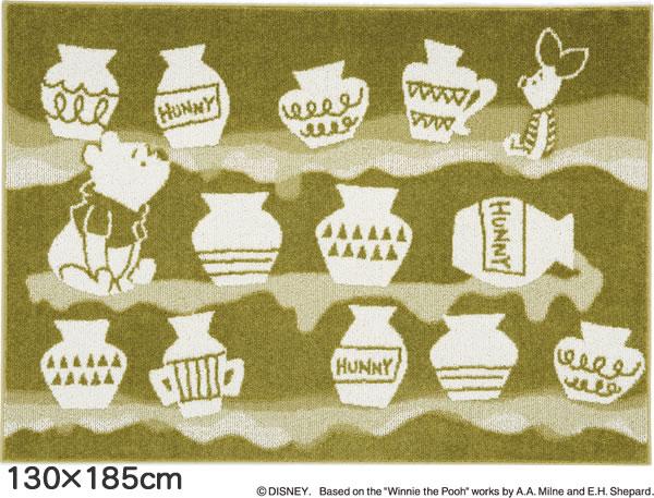 ディズニー ラグマット プー ハニーポット【おしゃれ】130×185cmサイズの全体画像