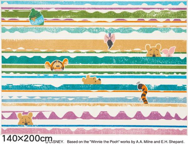 ディズニー ラグマット プー ルックイン【おしゃれ】140×200cmサイズの全体画像