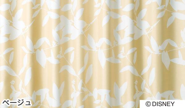 ディズニー 遮光カーテン ミッキー ブロードリーフ 1枚入【おしゃれ/北欧】ベージュの詳細画像